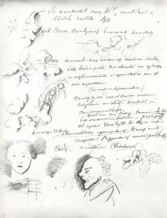 Raskolnikov-Svidrigailov