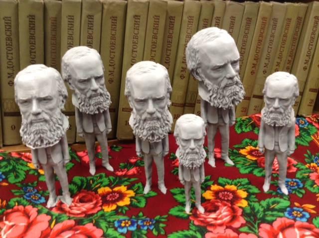 The Dostoevsky 3D Printing Project – The Bloggers Karamazov