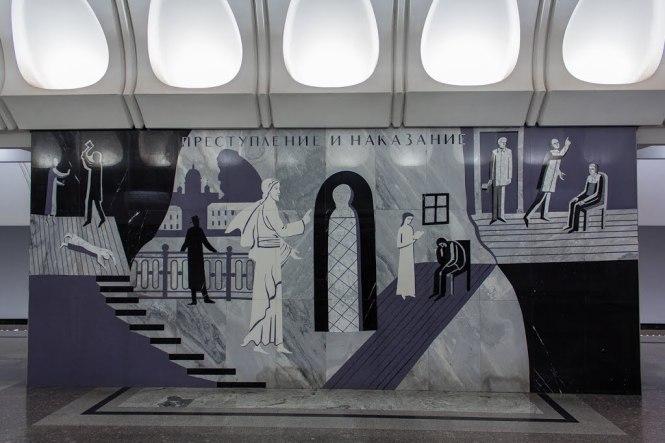 Crime and Punishment subway