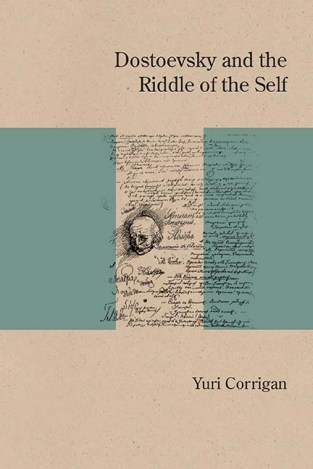 dostoevsky-and-the-riddle-of-the-self