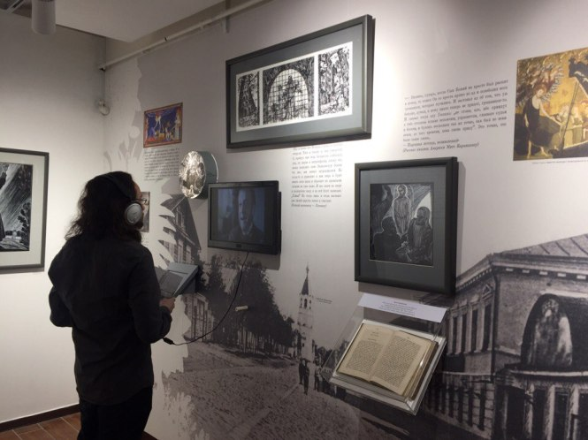 Dost exhibit 7
