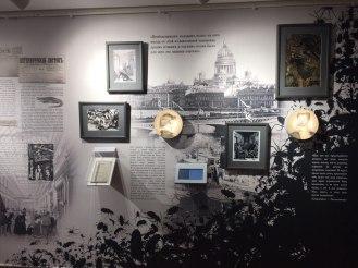 Dost exhibit 8