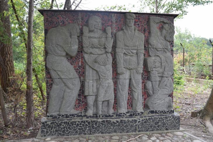 Memorial Citadel