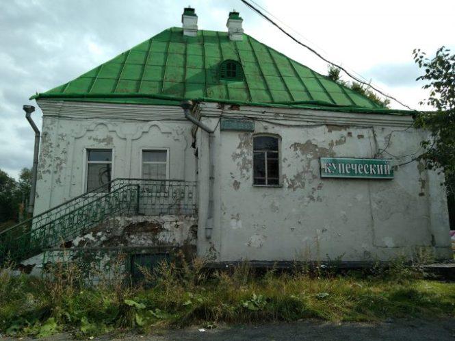 старый-другой-дом-676x507
