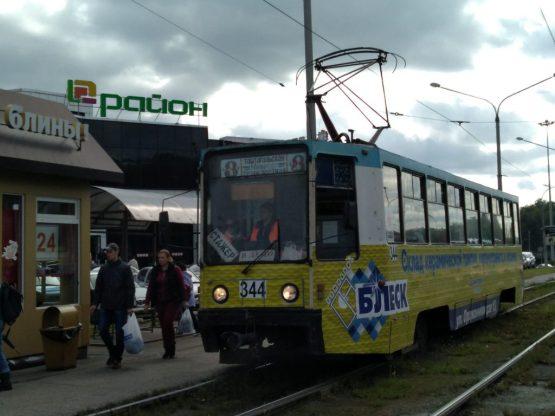 трамвай-1-1-1024x768